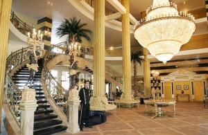 központi lobby